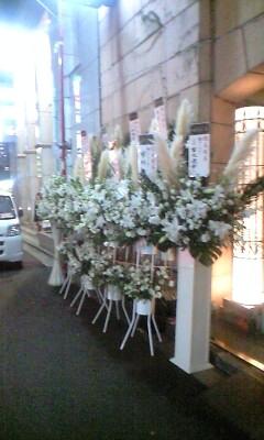 ☆六本木ビゼ五周年☆