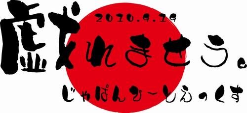 201009_13_80_c00